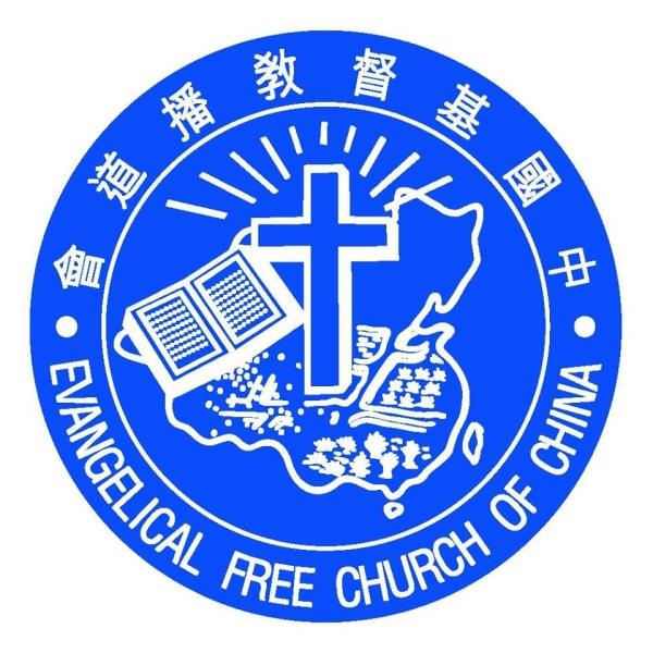 中國基督教播道會