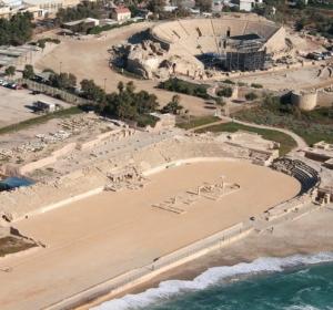 Caesarea Maritime 該撒利亞