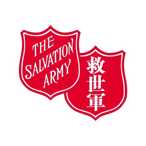 香港救世軍