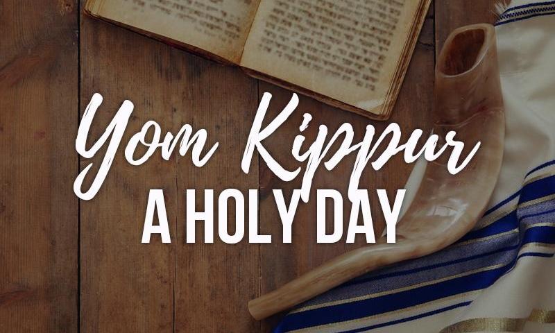 2018-Yom-Kippur-Blog-Banner